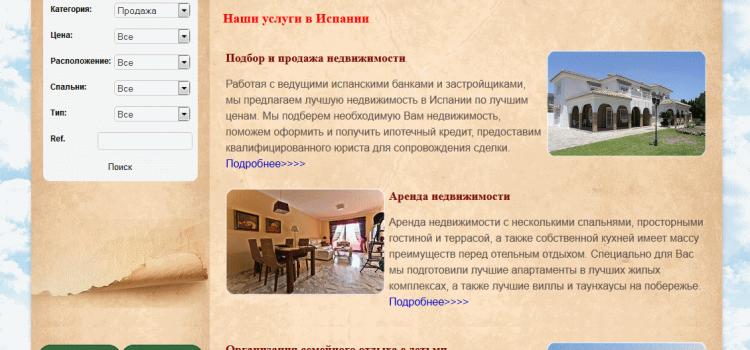 alandalus.ru