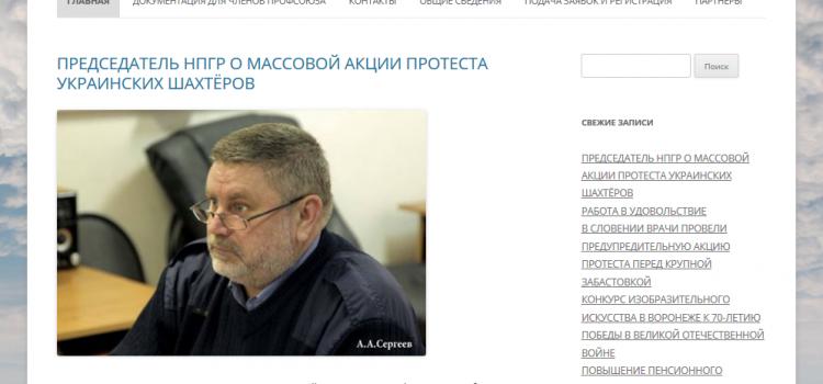 mpnop.ru