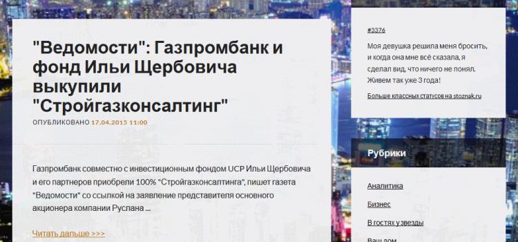 йадом.рф — сайт новостей недвижимости