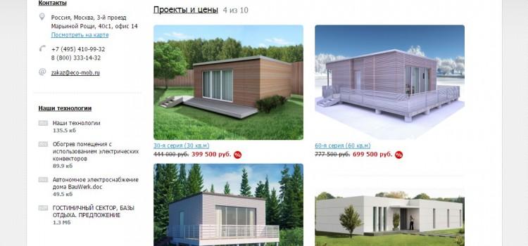 eco-mob.ru