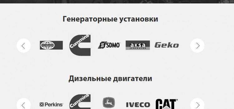 genservice.ru