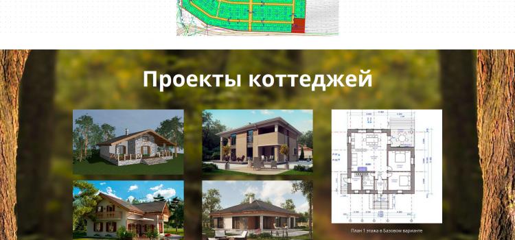 kplg.ru