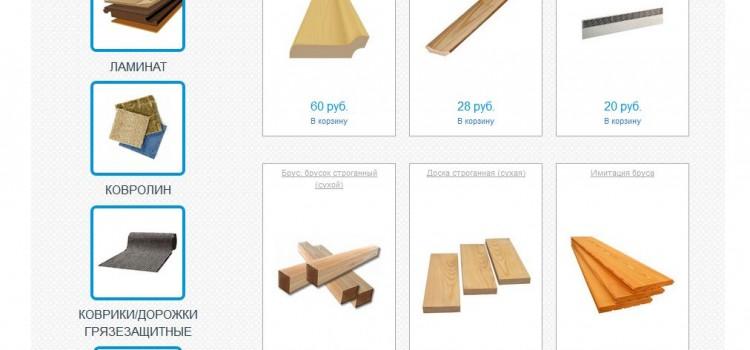ya91.ru — сайт строительного рынка «Яуза»